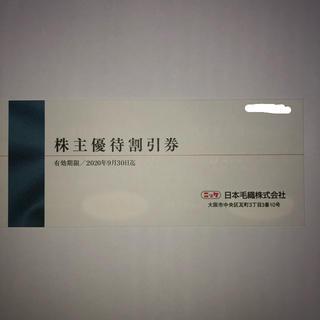 日本毛織 ニッケ 株主優待券 3000円分