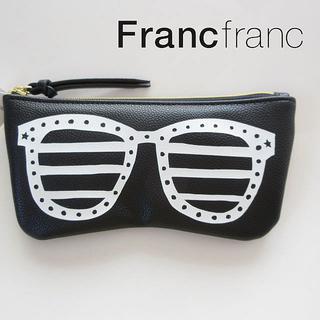 フランフラン(Francfranc)の新品🌷フランフラン 🌷メガネケース サングラスケース ブラック(サングラス/メガネ)
