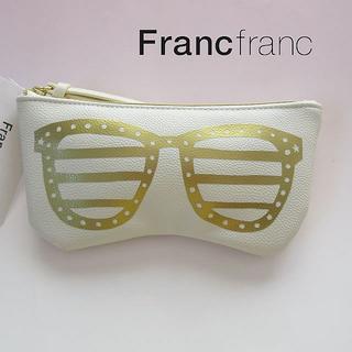 フランフラン(Francfranc)の新品☆フランフラン ☆メガネケース サングラスケース ホワイト(サングラス/メガネ)