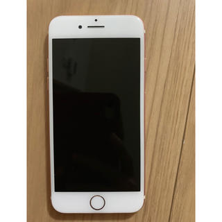 Apple - ぐれい様専用   iPhone7