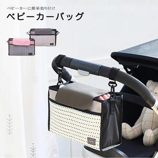 ママの助っ人☆注目のベビーカーバッグ