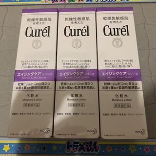 Curel - キュレルエンジングケア化粧水3本