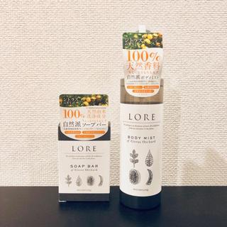 ロクシタン(L'OCCITANE)のローレスキンケアセット♡ボディミスト&ソープバー(ボディローション/ミルク)