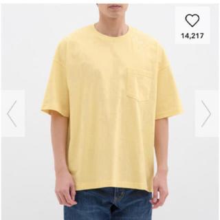 GU - 早い者勝ち!GU ビックシャツ 黄色