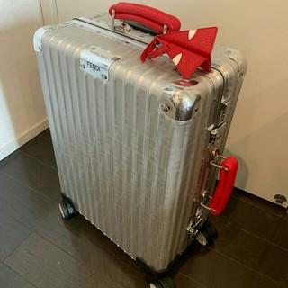 RIMOWA - Fendiとリモワのコラボ スーツケース