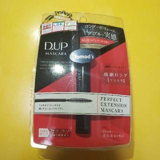 【新品】D-UP PERFECT EXTENSION MASCARA