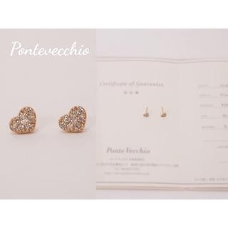 PonteVecchio - ポンテヴェキオ*ダイヤ ハート ピアス パヴェ K18PG|美品