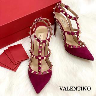 VALENTINO - 966 ヴァレンティノ スタッズ パンプス