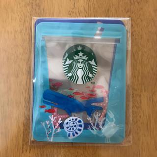 スターバックスコーヒー(Starbucks Coffee)のスタバ ジッパーバッグオーシャンアイコンズ(収納/キッチン雑貨)