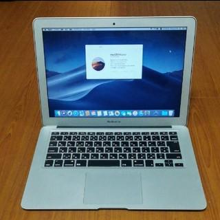 Apple - Macbook Air 2013 今週末まで