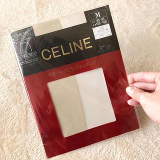 celine - 新品!■ CELINE レディースストッキング■セリーヌMベージュタイツ
