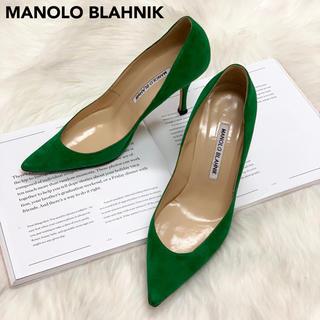 マノロブラニク(MANOLO BLAHNIK)の976 マノロブラニク パンプス(ハイヒール/パンプス)