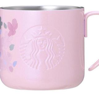 スターバックスコーヒー(Starbucks Coffee)のショッパー付き】SAKURA2019ステンレスマグブロッサム355ml(グラス/カップ)