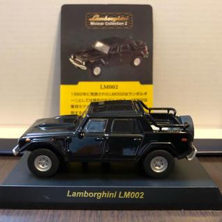 Lamborghini - 1/64 京商 ランボルギーニ LM 002