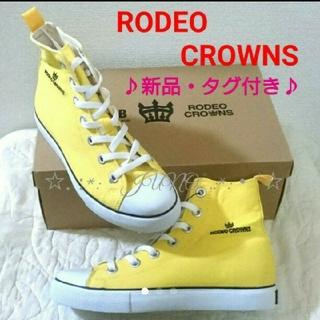 ロデオクラウンズ(RODEO CROWNS)のイエローハイカット♡RODEO CROWNS ロデオクラウンズ  新品 タグ付き(スニーカー)