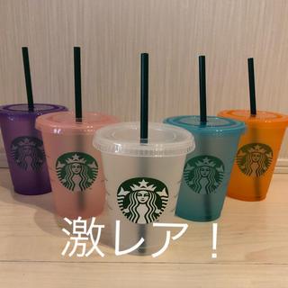 スターバックスコーヒー(Starbucks Coffee)のスタバ ボトル(グラス/カップ)