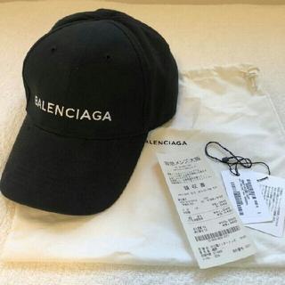 Balenciaga - バレンシアガ キャップ 国内正規品