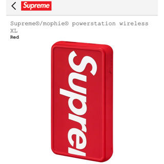 シュプリーム(Supreme)のSupreme®mophie® powerstation wireless XL(バッテリー/充電器)