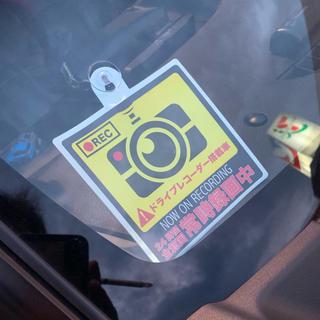 ドライブレコーダーステッカー 吸盤タイプ 煽り運転防止❗️