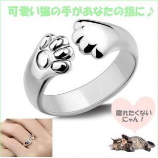 レディース シルバーリング 猫 コ ねこ グッズ 肉球 リング 指輪 プレゼント(リング(指輪))