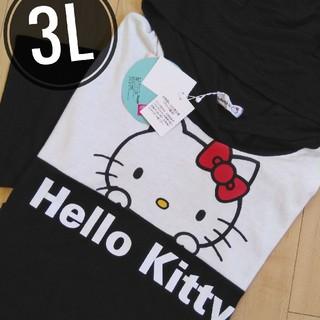ハローキティ(ハローキティ)のキティ ねこみみパーカー 半袖 Tシャツ(Tシャツ(半袖/袖なし))