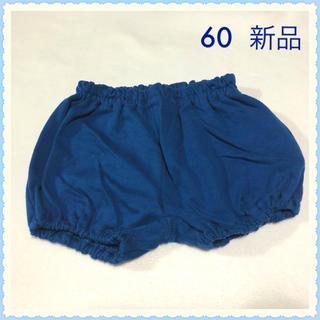 Skip Land - 【新品】ベビーパンツ 60 ブルー