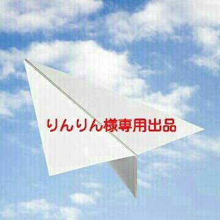 【りんりん様専用出品】極楽湯の株主優待券 11枚綴り