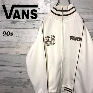 VANS - 【激レア】バンズ VANS☆ビッグロゴ  ラインデザイン トラックトップ 90s