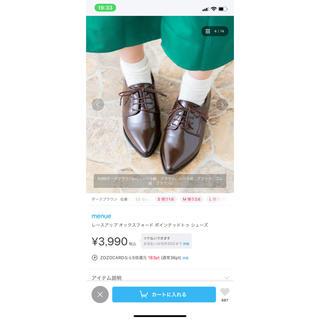 レースアップシューズ(靴紐2種類付き)(ローファー/革靴)