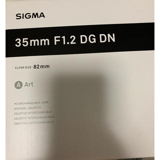 SIGMA - SIGMA 35mm F1.2 DG DN
