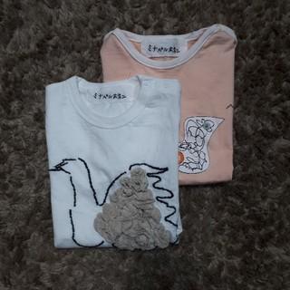 mina perhonen - mina perhonen swan Tシャツ 2点 セット baby