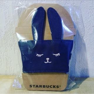 Starbucks Coffee - 台湾スターバックス中秋節限定ドリンクホルダー
