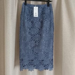 N.Natural beauty basic - ブルー レース スカート