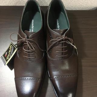 マドラス(madras)のマドラス新品ゴアテックス高級革靴(ドレス/ビジネス)