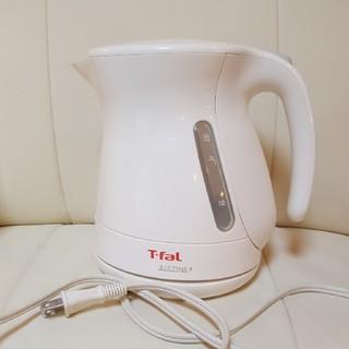 ティファール(T-fal)のティファール 湯沸かしポットひろた様専用(電気ポット)