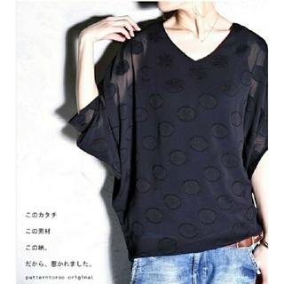 アンティカ(antiqua)のアンティカ ドットトップス ブラック(カットソー(半袖/袖なし))