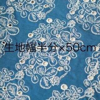 mina perhonen - ミナペルホネン  sometimes lucky はぎれ 70×50