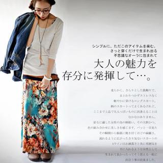 antiqua - antiqua 2wayアートデザイン花柄ロングスカート