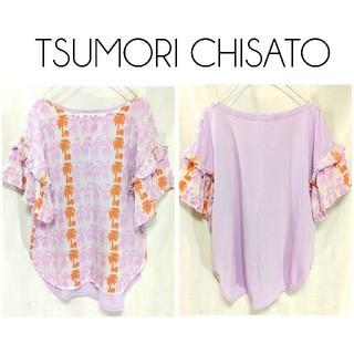 TSUMORI CHISATO - ツモリチサト 個性的 フリル袖 半袖 トップス カットソー 紫 レディース