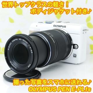 OLYMPUS - ★超軽量コンパクト!超可愛いホワイト☆オリンパス E-PL1s 望遠レンズ★