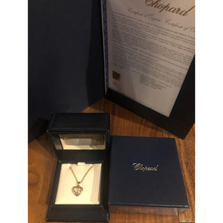 ショパール(Chopard)の限定値下 chopard ショパール ハッピーダイヤモンド ハート ネックレス(ネックレス)