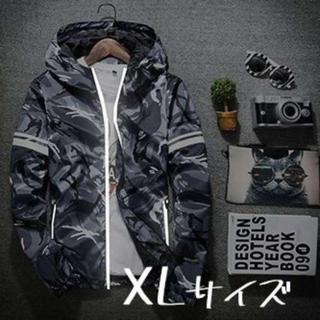 ■XLサイズ マウンテンパーカー 迷彩 ジャケット 軽量 カモフラ 男女兼用(マウンテンパーカー)