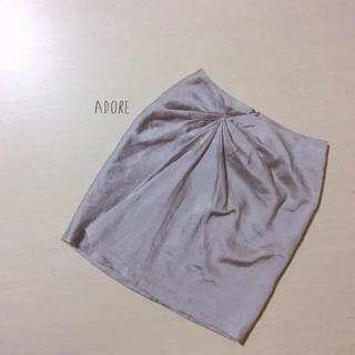 アドーア(ADORE)のADORE スカート(ひざ丈スカート)