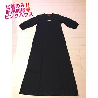 ピンクハウス(PINK HOUSE)の新品同様❤️ピンクハウス ワンピース 七分袖 マキシワンピ❤️ロゴ 黒(ミニワンピース)