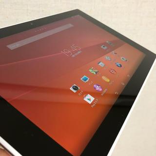 Xperia - Xperia z2 tablet SOT21 au