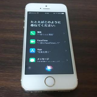 Apple - iPhone5s Gold 64GB docomo