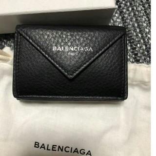 Balenciaga - セール☆バレンシアガ ミニウォレット