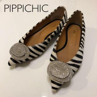 ピッピ(Pippi)のワルツ様専用 PIPPICHIC ジュエリーパンプス  ゼブラ  36   (ハイヒール/パンプス)