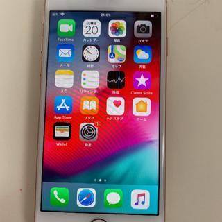 iPhone - iPhone8 256 5133