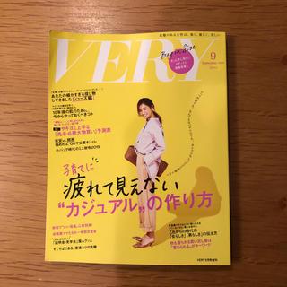 光文社 - very9月号 バッグインサイズ